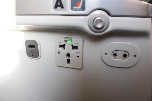 電源だけでなくUSB端子も装備