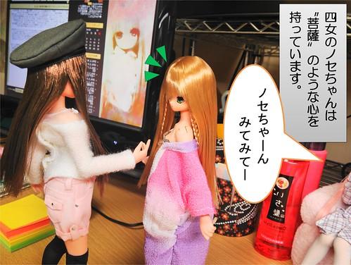 『Dango 3 sisters』 1st