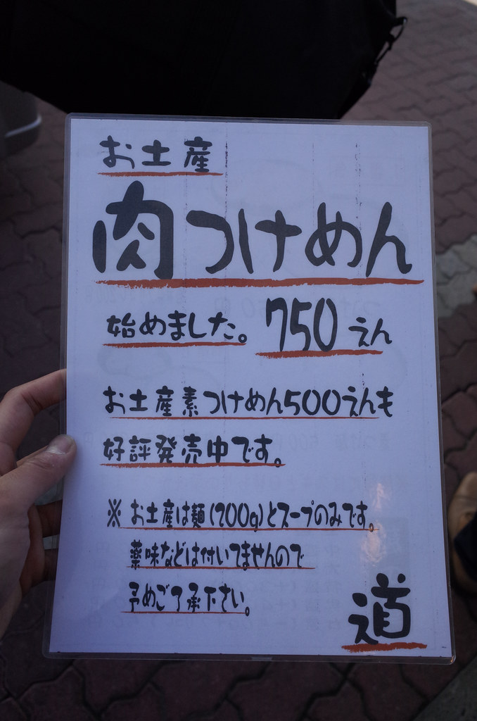 R0022478