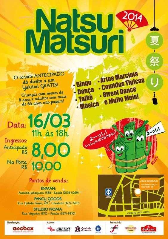 Natsu Matsuri 2014