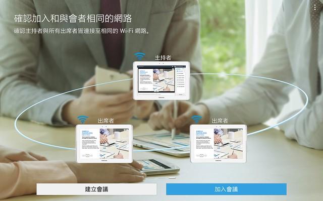 Samsung NOTE PRO