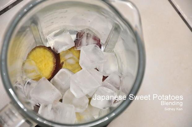 Japanese Sweet Potato Latte 2