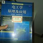 QQ Photo20140331125015