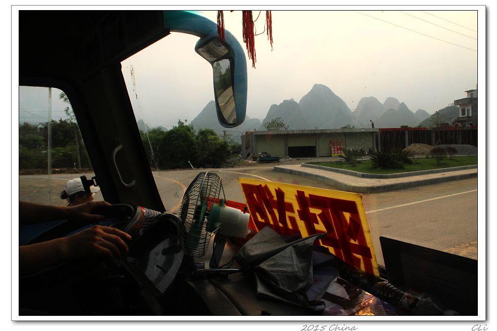 2015闲游中国7 不容错过的悠闲享受--桂林阳朔遇龙河漂流