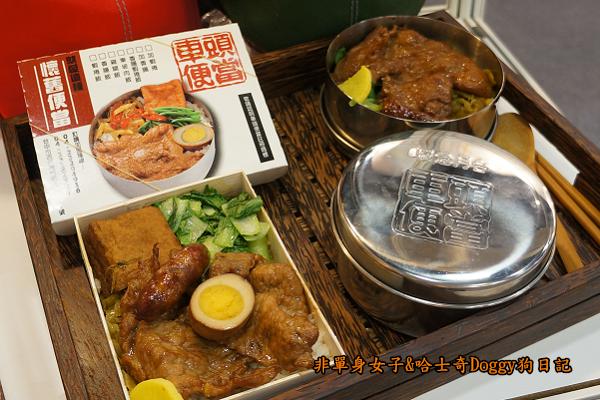 台灣美食節鐵路便當節01