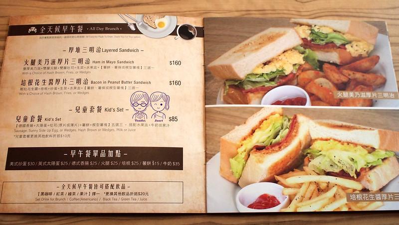 15 默沏(三民店) MENU