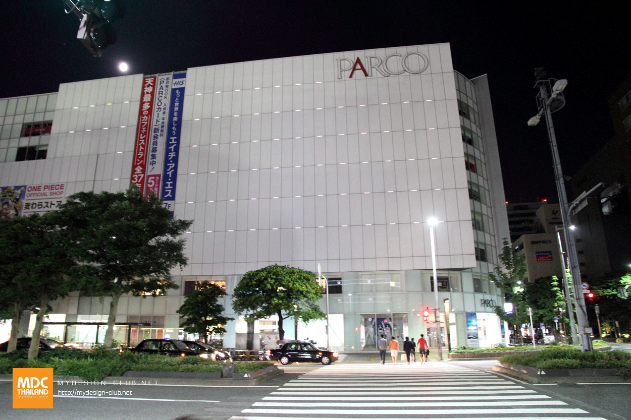 MDC-Japan2015-336