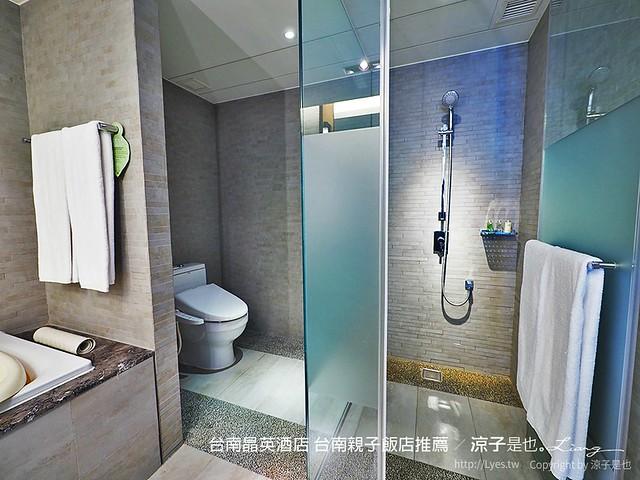 台南晶英酒店 台南親子飯店推薦 13
