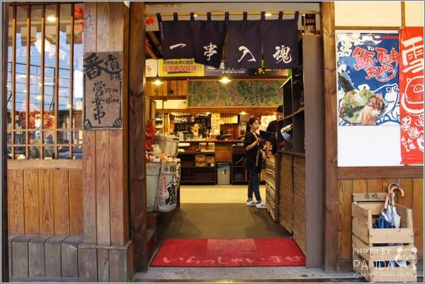 大番日式料理 (10)
