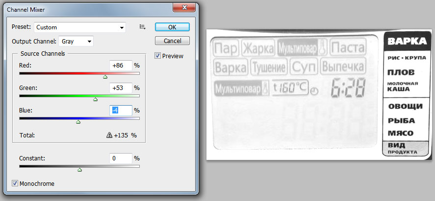 screen_02