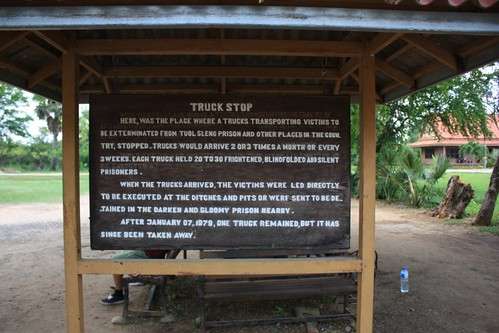 The first stop in the killing fields near Phnom Penh
