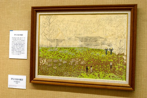 「伊豆大島の風景」貼絵 / 1954(昭和29)年