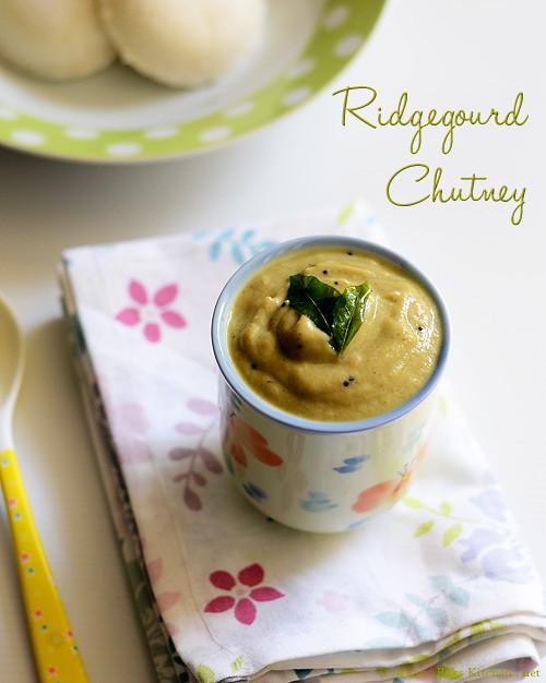 ridge-gourd-chuney-recipe