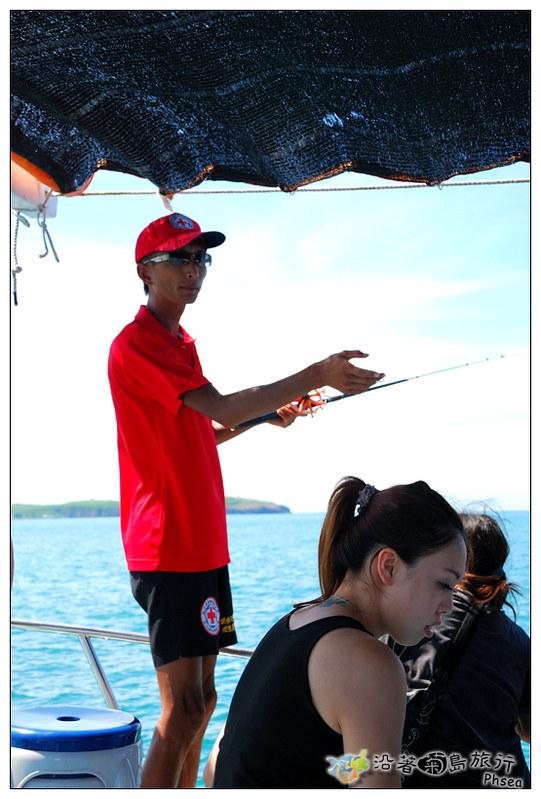 2013歐船長東海休閒漁業_117