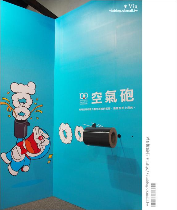 【高雄哆啦a夢展覽2013】來去高雄駁二藝術特區~找哆啦A夢旅行去!36