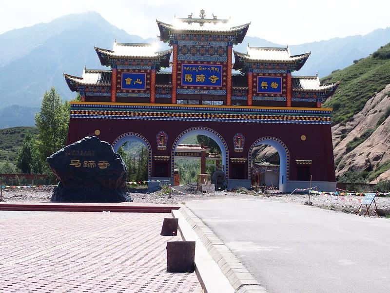 QH05 Juiquan Zhangye P8240472