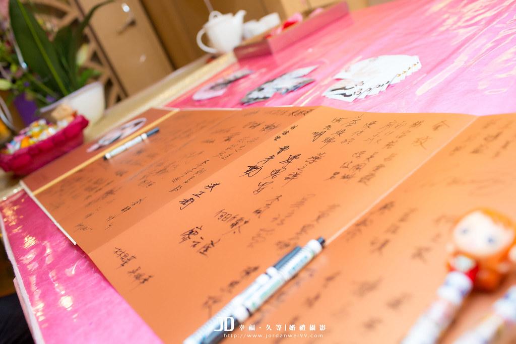 20130623-亮鈞&巧伶婚禮-319