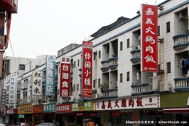 【大陸城市】廣東東莞
