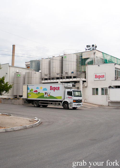 United Milk Company yoghurt and cheese factory, Plovdiv, Bulgaria