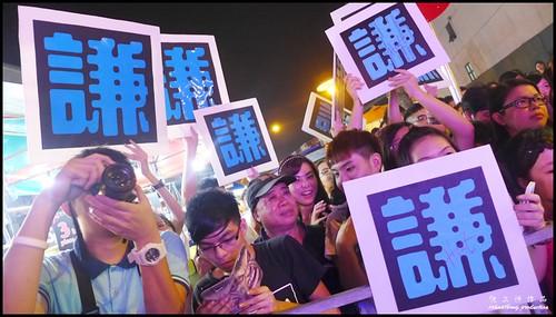 TVB Star Awards Malaysia 2013 Promo Tour (featuring Ruco Chan 陈展鹏, Eliza Sam 岑丽香 & Him Law 罗仲谦) @ Taman Segar Pasar Malam, Cheras