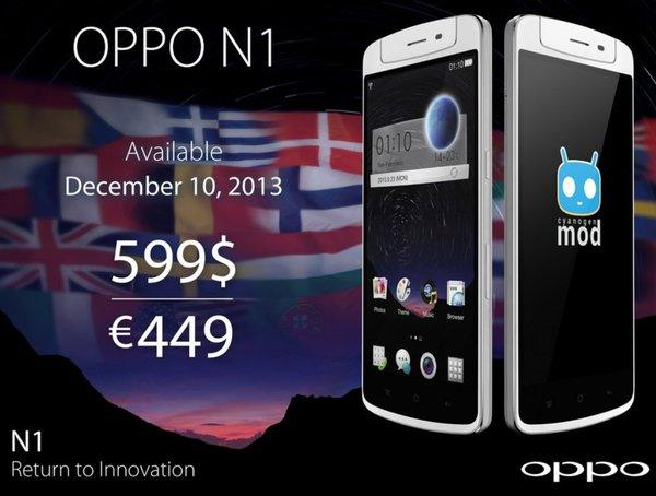 Купить Oppo N1