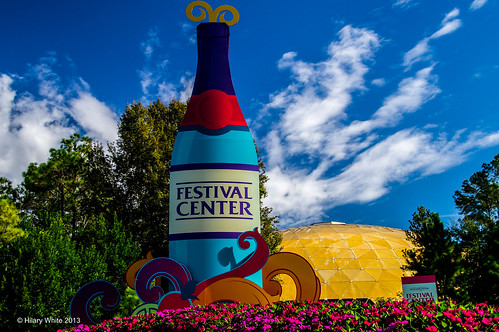 Epcot International Food & Wine Festival Center