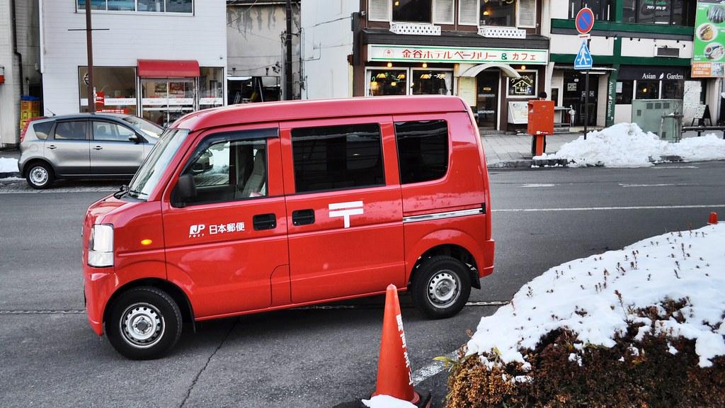 Japan Post van, Nikkō City, Tochigi Prefecture