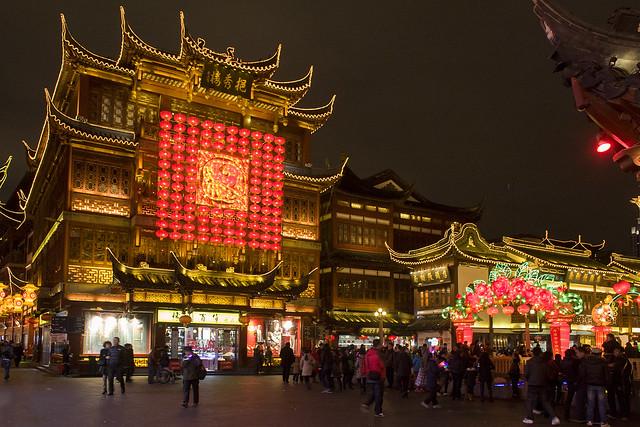 Lantern Festival 2014` in Yuyuan Garden(Shanghai)