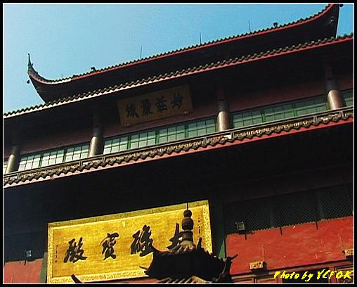 杭州 飛來峰景區 - 040 (靈隱寺)
