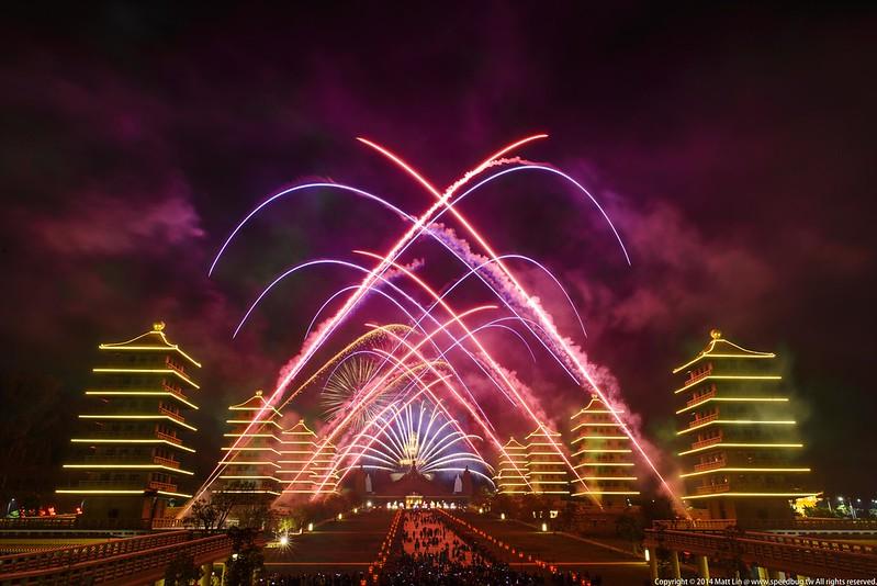2014 Fo Guang Shan Lantern Festival Fireworks