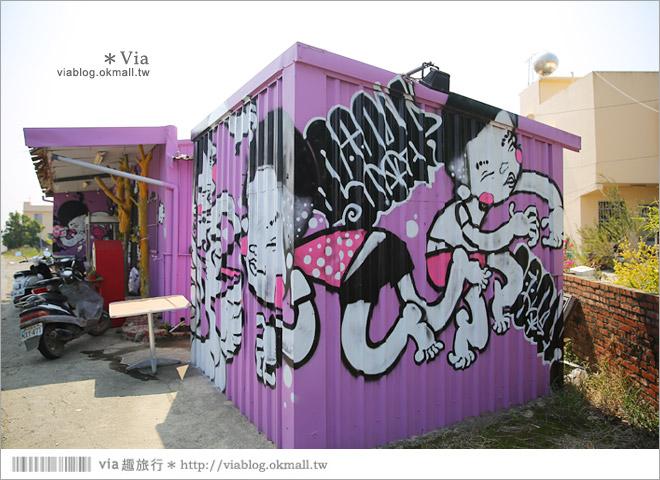 【台南後壁幾米】後壁土溝農村美術館‧農村就是美術館!幾米作品可愛現縱~27