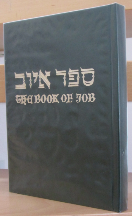 Hebrew dating site