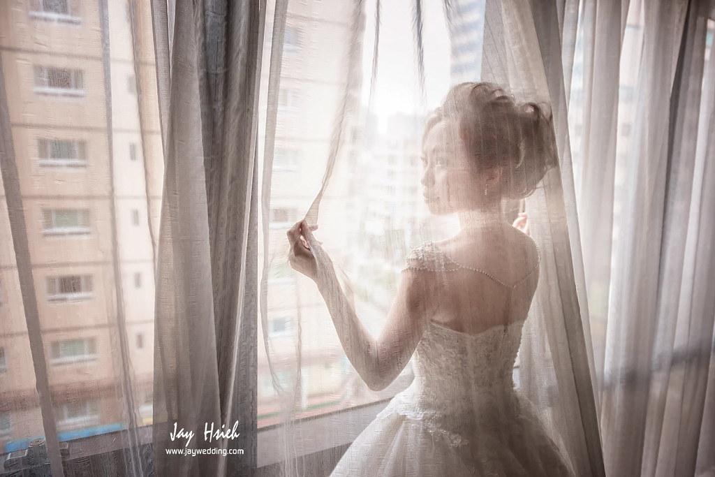 婚攝,桃園,尊爵,尊爵天際,婚禮紀錄,婚攝阿杰,A-JAY,婚攝A-Jay,鴻浩,加茵,JUDY,KV.Lidya,婚攝尊爵-025