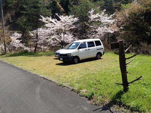 城山 くつろぎの小径 駐車場