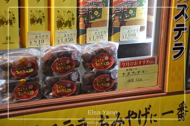沖繩長崎蛋糕010