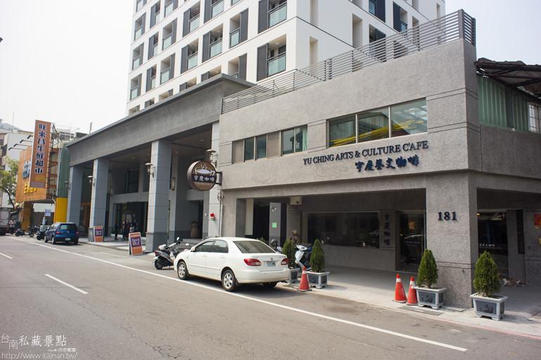 台南私藏景點--宇慶咖啡早午餐 (2)