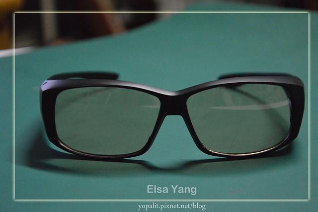 抗藍光眼鏡007