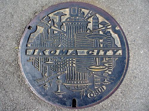 Ikoma Nara, manhole cover 3 (奈良県生駒市のマンホール3)