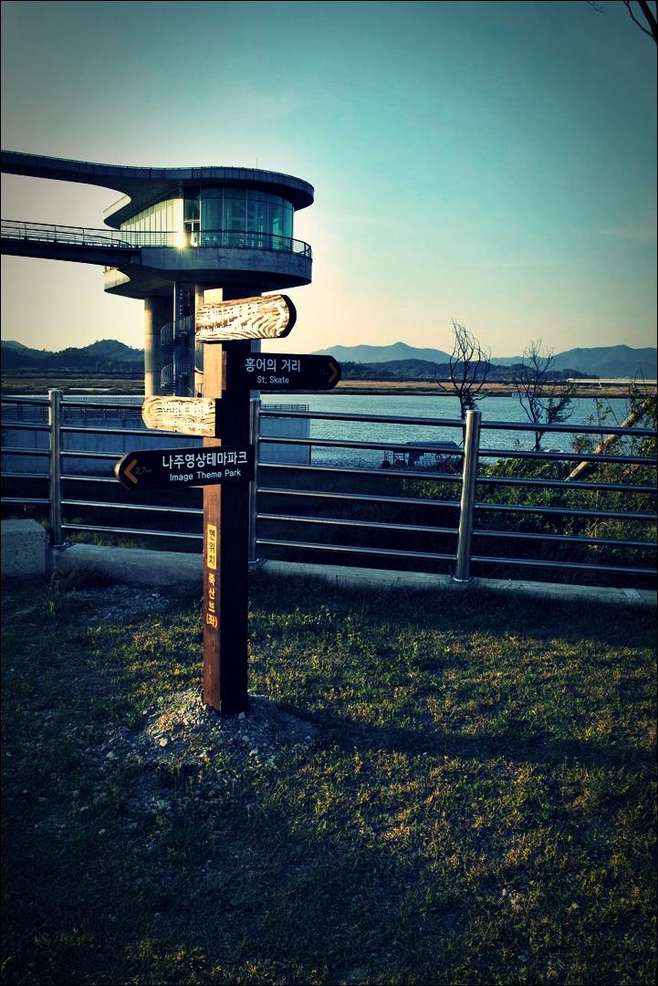 죽산보-'영산강 자전거 종주 Yeongsan_River_Bike_Riding'