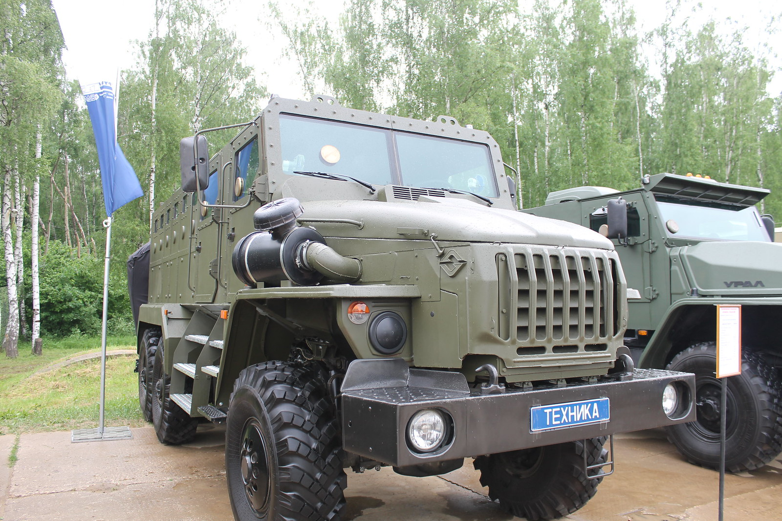 Russian Ground Forces: News #1 - Page 36 14308239455_865ce0f8a9_h