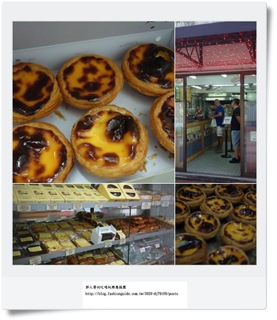 """(必買伴手禮 澳門) 安德魯餅店~沒吃到絕對會""""槌心肝""""超美味蛋塔"""