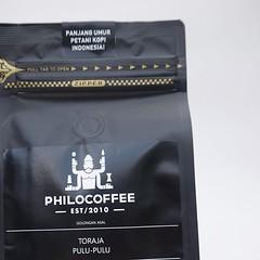 Toraja Pulu-Pulu mulai esok sudah dirilis di web www.philo.coffee.  #Philocoffee #KopiToraja #TorajaPulu-Pulu #KopiIndonesia