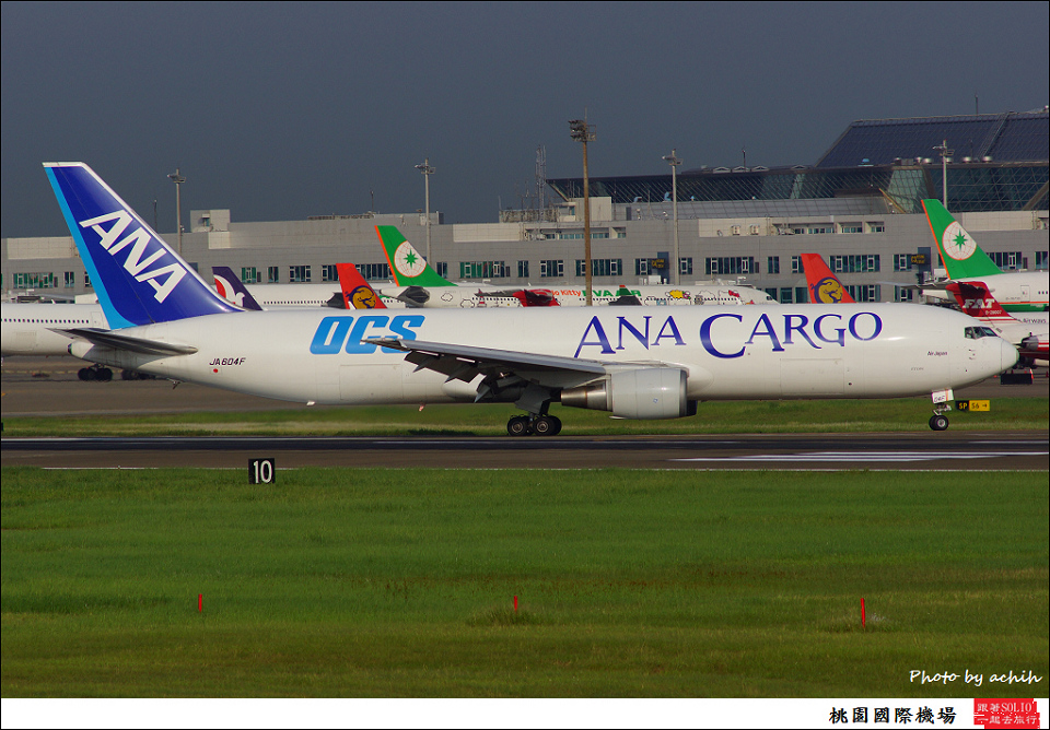All Nippon Airways - ANA JA604F-007