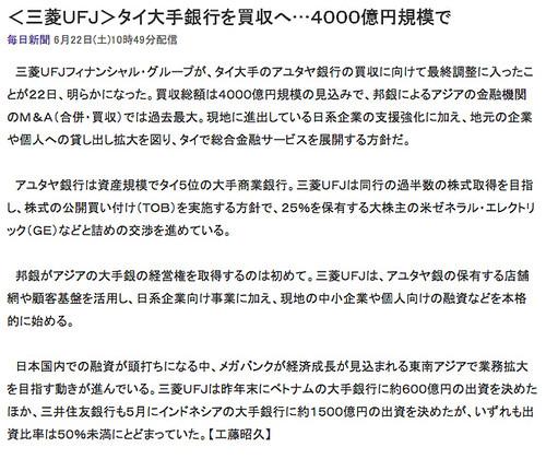 スクリーンショット 2013-06-22 21.00.05