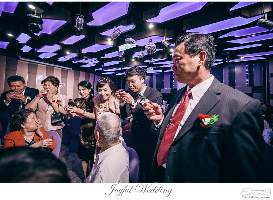Mason & Vivia 婚禮記錄 _00178