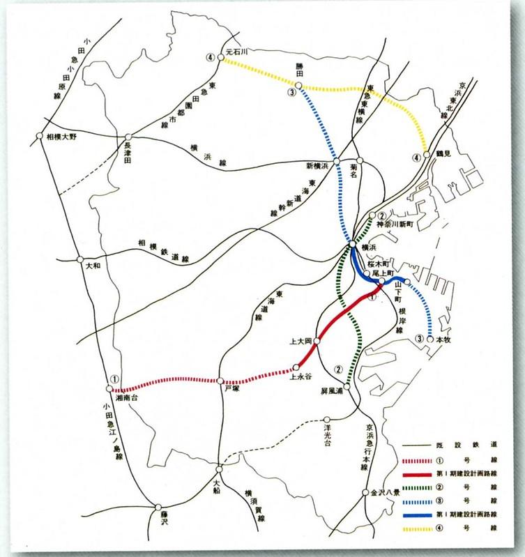 横浜市営地下鉄計画路線