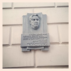 Photo of Grey plaque № 27935