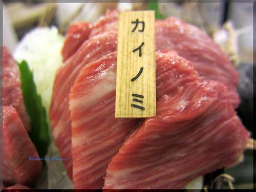 Photo:2013-09-11_T@ka.の食べ飲み歩きメモ(ブログ版)_【池袋】三馬力(馬焼肉) 東京でこんな馬尽くしで楽しめるお店があるなんて!-04 By:logtaka