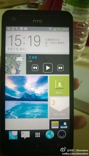 Китайская ОС от HTC