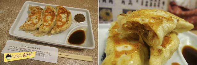 asakusa Yoroiya ramen - chicken gyoza